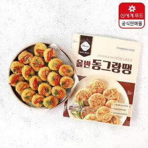 동그랑땡 기획 760g (380gx2팩) / 간편한 조리식품