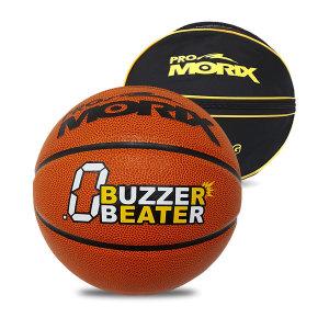 프로모릭스 농구공+공가방 세트 구성 /버저비터