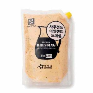 사우전드아일랜드드레싱 (2kg) / 샐러드소스 만능소스
