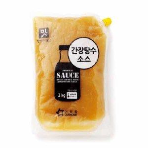 간장탕수소스 (2kg) / 새콤달콤한맛 탕수육소스