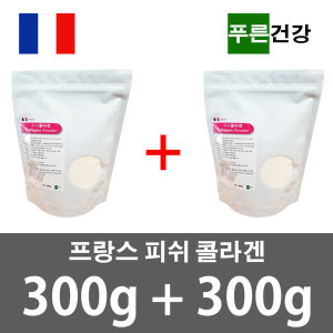 프랑스 피쉬콜라겐 600g 저분자 (지퍼백+지퍼백) 비누