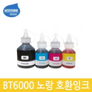 BT5000 노랑 DCP-T310 T500W T700W MFC-910DW T800W