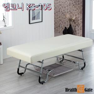 진성메디칼 마사지베드 피부미용침대 KS105 온열옵션