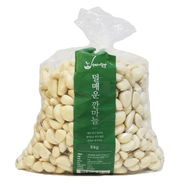 덜매운 마늘/깐마늘 5kg (소) 20년 국내산 산지직송