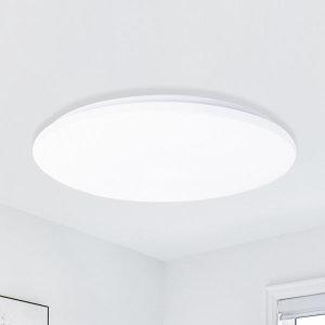 LED 원형방등 50W 거실등 LED방등 공부방 안방 LED등