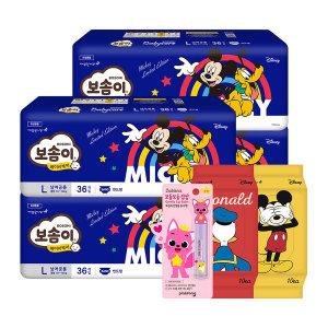 베이비케어 밴드 기저귀 대형 36매 4팩+사은품2종
