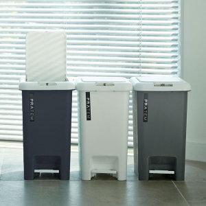 프라템 페달 휴지통 20L 분리수거함 쓰레기통