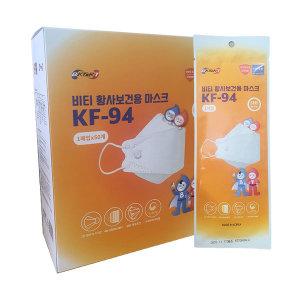 식약처인증 일회용 대형 KF94마스크 낱개포장50개