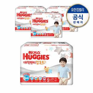 하기스 매직뉴컴포트 팬티 남 6단계 23 x 4