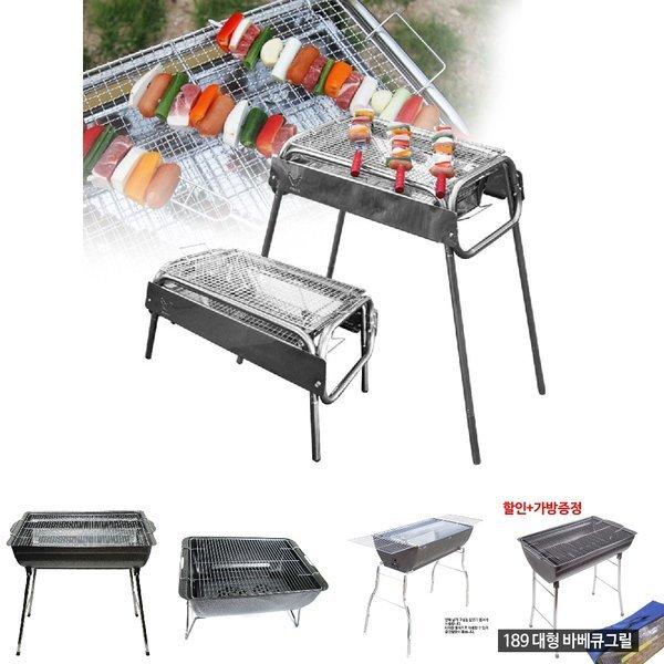 커스커즈 스탠딩 화로대 캠핑화로 야외용 그릴 접이