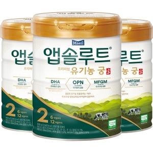 앱솔루트 프리미엄 유기농 궁 2단계(800gx3캔) 매일
