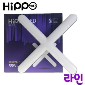 국산 히포 라인/퓨어 LED십자등 55W 주광색/형광등