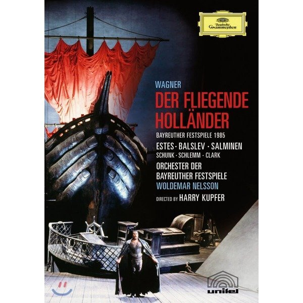 Simon Estes 바그너: 방황하는 네덜란드인 (Wagner: Der fliegende Hollander)  Simon Estes