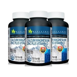 메이플트리 칼슘마그네슘아연+비타민D 90정X3병