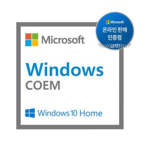 Windows 10 Home 64BIT DSP 한글 / 윈도우10 홈 정품.