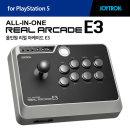 E3 올인원 리얼 아케이드 조이스틱 PS5 지원