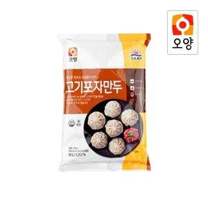 사조오양 렌지 포자 만두 180g 고기 김치 브로콜리