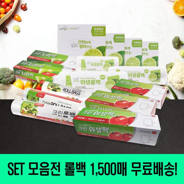 SET 지퍼백 (중x4개 + 대x2개) 6박스(총120매)실속SET