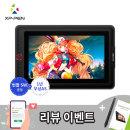 XP-Pen Artist13.3 Pro 액정타블렛 휴대좋은 드로잉