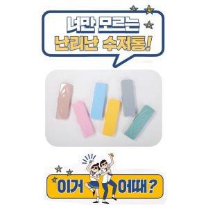 휴대용 수저케이스 도시락 수저통 (소형) (식기미포함)