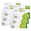 SET 위생장갑 50매x6개 (총300매)