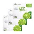 SET 위생장갑 100매x3개 (총300매)