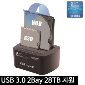 하드 복사기 도킹스테이션 복제 SSD HDD 외장 케이스
