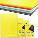 크린아트지 8절 200매 양면색상지도화지 종이복사용지