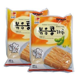 콩가루 볶음콩가루 400g 2봉 구수하고 깊은 맛