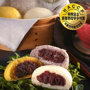 HACCP/안흥쌀찐빵 혼합 30개(안흥10+단호박10+흑미10)