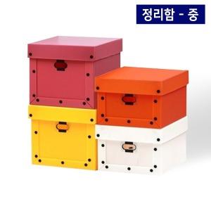 리빙박스 공간박스 수납함 수납박스 정리함(중)