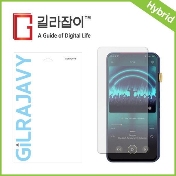 아이바쏘 DX300 고경도 액정보호필름 2매+후면 1매(길