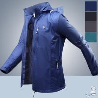봄 간절기 남녀 바람막이 방풍 자켓 항공점퍼 단체복