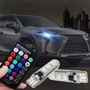 고휘도 무선RGB T10 리모컨타입/LED실내등/번호판등