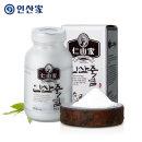인산가 9회 인산죽염 230g (분말)