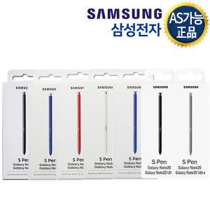삼성정품 갤럭시노트10 갤럭시 노트20 S펜 터치펜