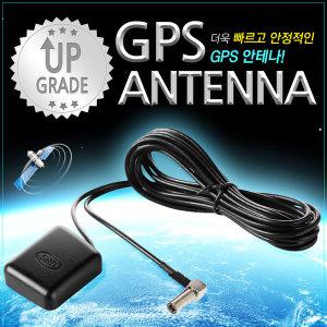 네비게이션 GPS안테나-533타입/ ES100/ ES100+/ ES200