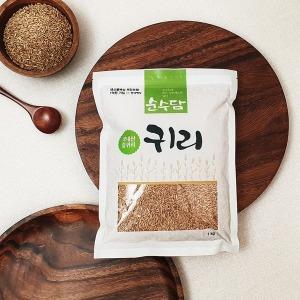 귀리 1kg 국내산2020년산 밥맛이좋은 귀리품종
