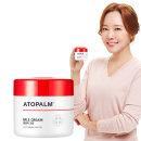 아토팜 크림 160ml +크림8ml+샘플2매 증정 추가할인