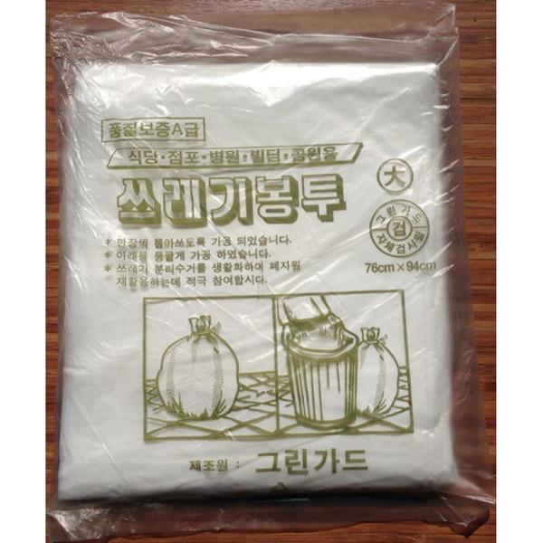 쓰레기 봉투(흰색 중)