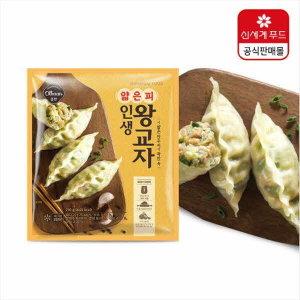 얇은피인생왕교자 910g(455gx2ea) / 팬조리 조리식품