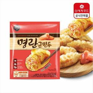 명란군만두 630g(315gx2봉) / 바삭한 조리식품