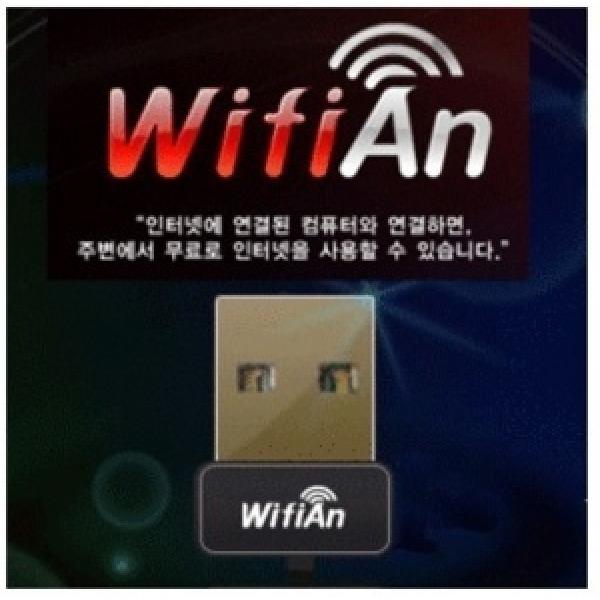 802.11N 150M 휴대용 무선공유기 USB무선랜