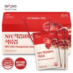 NFC 착즙원액 100% 석류즙 70ml x 30포 (1박스)