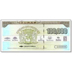 우편발송  금강제화상품권 10만원권