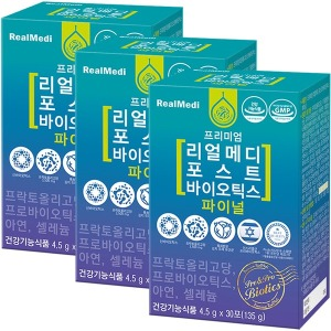 리얼메디 포스트바이오틱스 유산균 분말 가루 총3박스