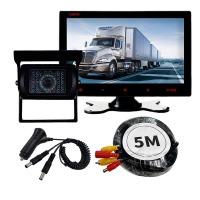 화물차 후방카메라 풀세트 시모스블랙+7모니터+5M