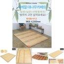 사계절대나무카페트(전체난방형)_(1800 x 2300mm)