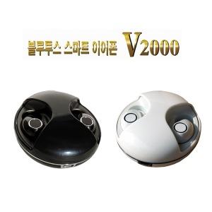 1위블루투스무선이어폰V2000소니삼성버즈보다우수 블랙