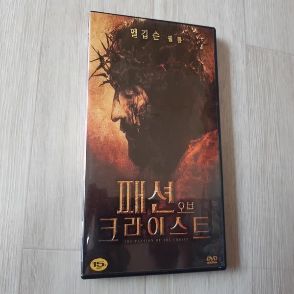 패션오브크라이스트DVD/20폭스정품